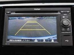 ガイドライン付バックカメラで、バックの安心感がとても増しますね!
