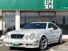 メルセデス・ベンツ CLKクラス の中古車 CLK320 アバンギャルド 千葉県四街道市 59.0万円