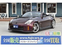 日産 フェアレディZロードスター 3.5 バージョン ST HDDナビ BOSE 黒革 車高調 20AW