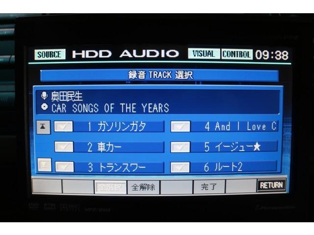 【 ミュージックサーバー 】CDの音源をナビに録音できますので、ディスクを入れ替えずにお気に入りの音楽を楽しむ事ができます。