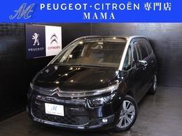 シトロエン グランドC4ピカソ エクスクルーシブ Peugeot&Citroenプロショップ