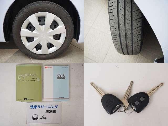 安心安全な点検整備記録簿&車両取り扱い書付き!!また、丁寧に乗っていた証拠でもありますので、車両状態の信頼性にもつながってまいります。