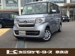 ホンダ N-BOX 660 L 軽自動車・キーフリー・両側電動スライド