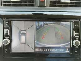 アラウンドビューモニター機能付き 4つのカメラで真上からクルマを見たようにモニターで確認ができる日産自慢の装備です。周囲の安全確保、障害物も目視で確認できます。