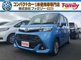 トヨタ タンク 1.0 G 登録済未使用車 衝突軽減ブレーキ
