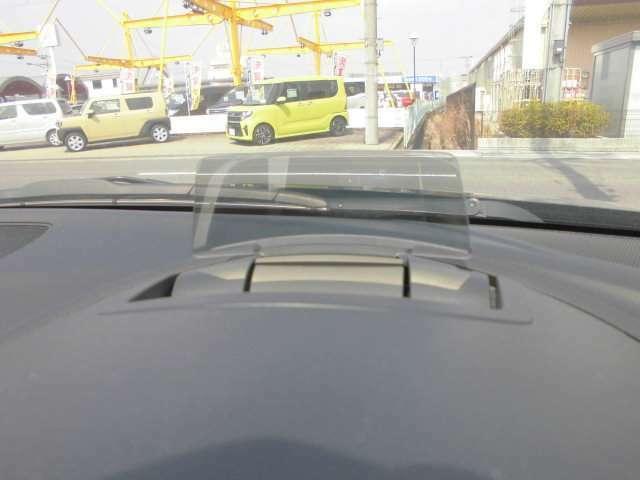 ヘッドアップディスプレー 走行スピードを表示出来ます 目線を下げずにスピードの確認が出来ます