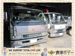 【ロードサービス】急なトラブル、もしもの事故時も当社が駆け付けます!購入後も安心してカーライフを送って頂けます。