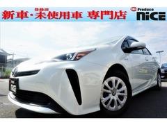トヨタ プリウス の中古車 1.8 S 大阪府茨木市 229.0万円