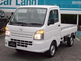 マツダ スクラムトラック 660 KC エアコン・パワステ 農繁 4WD 登録済み未使用車