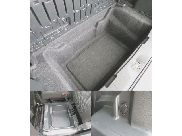 助手席シートや荷室下の大きな収納スペース!