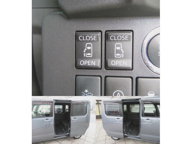 乗り降りに便利な両側電動スライドドア!