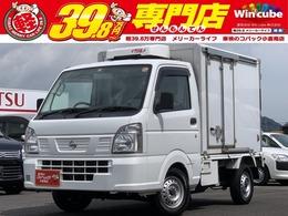 日産 NT100クリッパー 660 DX 冷蔵冷凍車-30℃・ナビ・Bカメ・Bluetooth