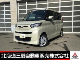 三菱 eKスペース 660 G 4WD 当社社有車UP