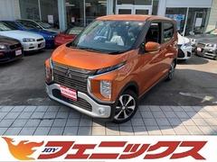 三菱 eKクロス の中古車 660 T 神奈川県川崎市宮前区 119.9万円