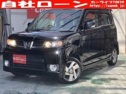 ホンダ ゼスト 660 スパーク G ダイナミックスペシャル