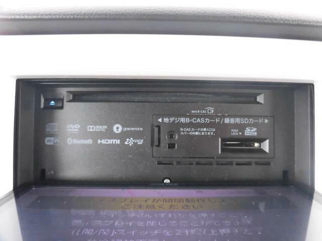 ナビゲーションではCD・DVDの再生も出来ます♪また、Bluetooth機能も搭載されています♪