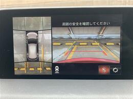 【360度ビューモニター】上から見下ろしたように駐車が可能です。安心して縦列駐車も可能です。