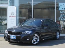 BMW 3シリーズグランツーリスモ 320i Mスポーツ HDDナビ キセノン ACC 衝突軽減ブレーキ