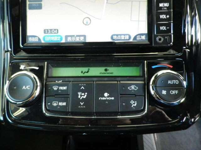 ナノイー搭載!オートエアコンを装着しておりますので車内をお好みの快適な温度に保つことが可能です!