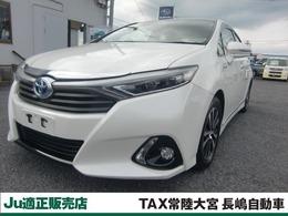 トヨタ SAI 2.4 G 車検整備二年付き