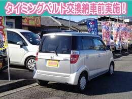 【装備】キーレス・HDDナビ・バックカメラ・ベンチシート・ABS