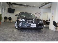 BMW 5シリーズ の中古車 523d ラグジュアリー ディーゼルターボ 神奈川県横浜市都筑区 218.0万円
