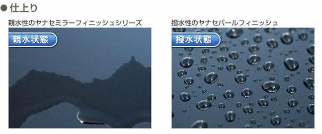 Aプラン画像:☆ヤナセオリジナルボディコーティング☆親水タイプのミラーフィニッシュもしくは、撥水タイプのパールフィニッシュの中からお選びいただけます。大切なお車だからこそボディコーティングをおススメ致します。