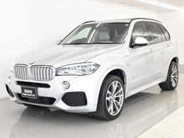 BMW X5 xドライブ 40e Mスポーツ 4WD 本革 SR セレクトP Tビュー HUD OP20AW