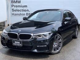 BMW 5シリーズ 523d Mスポーツ ディーゼルターボ 認定保証ACCLEDライト19AW地デジDアシスト