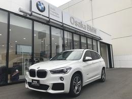 BMW X1 sドライブ 18i Mスポーツ 弊社下取1オーナーACCコンフォート全国保証