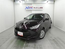 トヨタ ヤリス 1.5 Z トヨタ認定中古車