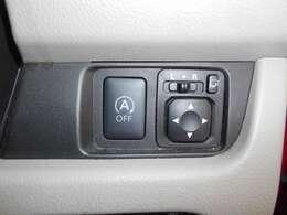 """""""アイドリングストップ""""装備なので無駄な燃料消費を抑えます。"""