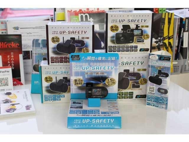 Aプラン画像:UPTY製 ドライブレコーダー UP-K01S をお取付するプランです。 また、前後2カメラ仕様のUP-K04、K-03などの機種もお求め易い価格でご提供させていただいております