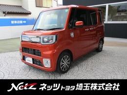 トヨタ ピクシスメガ 660 Gターボ SAIII 元試乗車 新品タイヤ 走行7283km