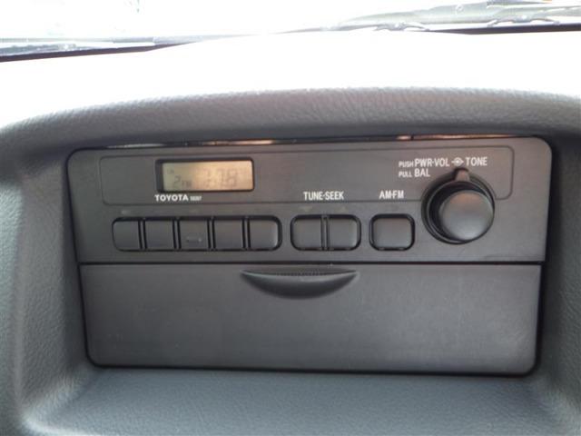 ラジオです!