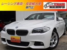 BMW 5シリーズ 523i Mスポーツパッケージ 黒本革シート TV