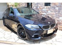 BMW 5シリーズ 523i Mスポーツパッケージ RAYS19インチ ワンオーナー車