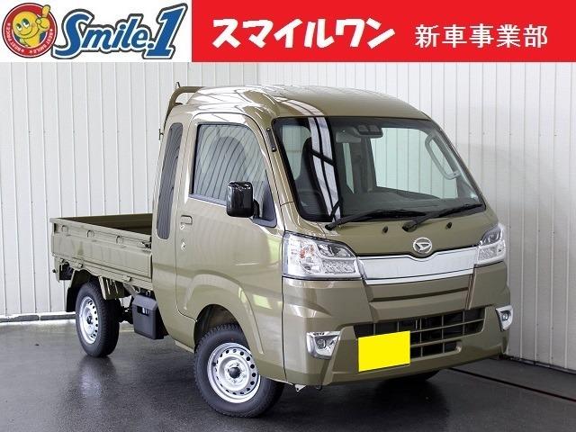 ダイハツ ハイゼットトラック ジャンボSA-3t AT 2WDのご提案です★スマイルセットのオプションを10点付けてご提案です♪ナビ等の変更も可能。ご連絡をお待ちしております☆