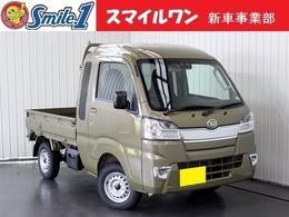 ダイハツ ハイゼットトラック 660 ジャンボ SAIIIt 3方開 新車/装備10点付 7型ナビ ドラレコ
