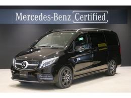 メルセデス・ベンツ Vクラス V220 d アバンギャルド ロング ディーゼルターボ AMGライン エクスクルーシブシートP
