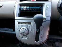 カーセンサーアフター保証もご加入できますので安心してお車にお乗りいただけます。大分中古車販売★0066-9711-822157★