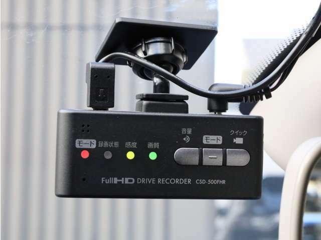 ■レーダー探知機&ドライブレコーダー(AR-151GA&CSD-500FHR)