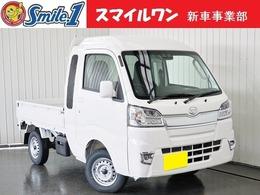 ダイハツ ハイゼットトラック 660 ジャンボ SAIIIt 3方開 4WD 新車/装備10点付 7型ナビ ドラレコ