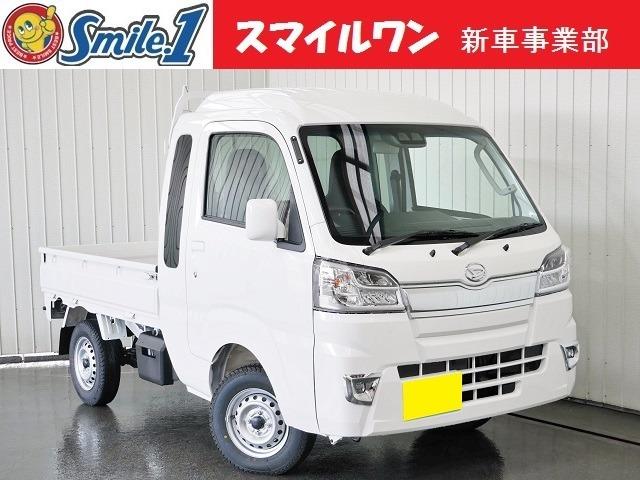 ダイハツ ハイゼットトラック ジャンボSA-3t MT 4WDのご提案です★スマイルセットのオプションを10点付けてご提案です♪ナビ等の変更も可能。ご連絡をお待ちしております☆