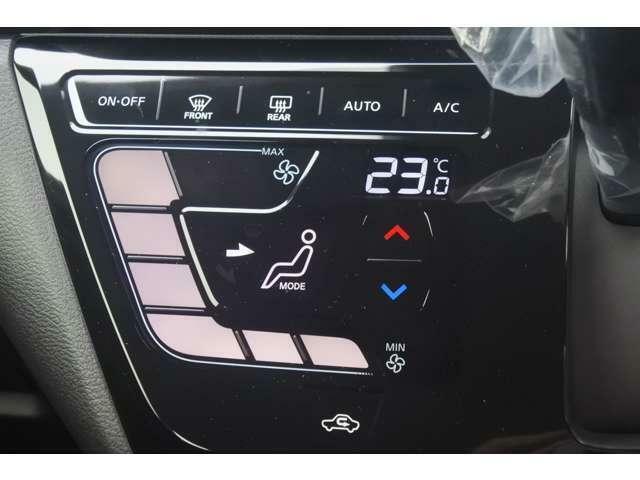 フルオートエアコンでオールシーズン快適な車内環境を作り上げます!