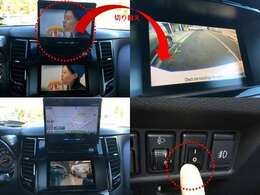 HDDナビ・2画面/走行中サイドカメラ切替可能です!