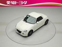 ダイハツ コペン の中古車 660 アルティメットエディションS 愛知県知立市 145.0万円