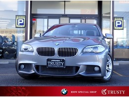 BMW 5シリーズ 523i Mスポーツパッケージ 走行3.8万km 社外フルセグTV 1年保証