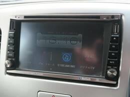 ◆【社外カーオーディオ】インパネにすっきり収まり、とても使いやすいです!CDやラジオを聴きながら運転をお楽しみいただけます!