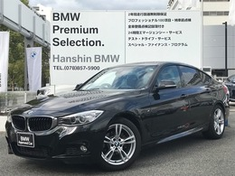 BMW 3シリーズグランツーリスモ 320i Mスポーツ 弊社下取車1オーナーパドルシフトクルコン